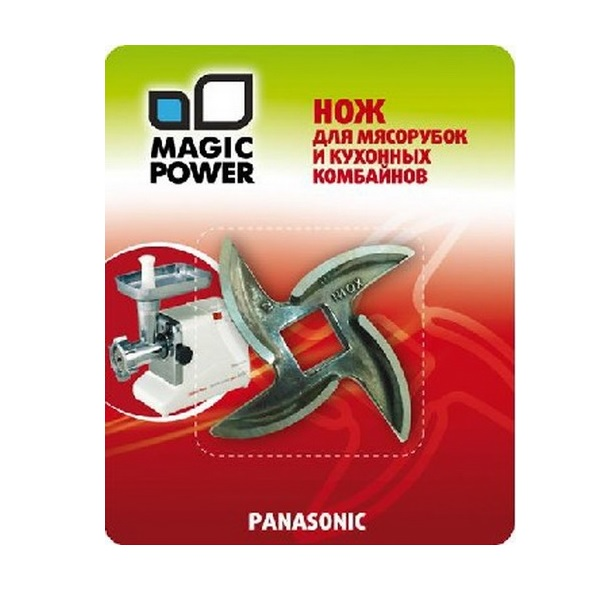 Нож для шнека MAGIC POWER MP-633