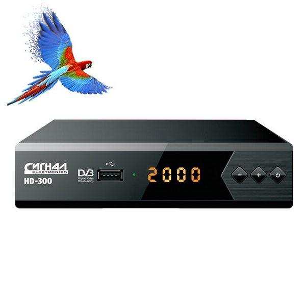 Ресивер СИГНАЛ HD-300