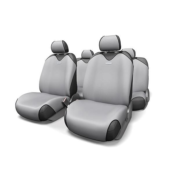 Авточехлы-майки AUTOPROFI R-802 L.GY R-1 SPORT