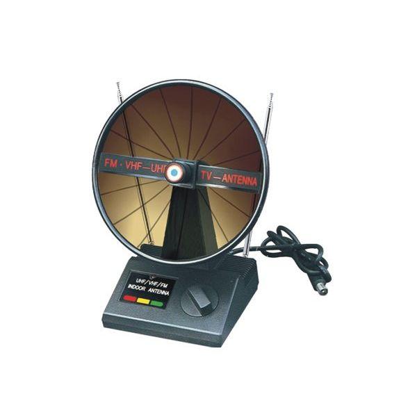 Телевизионная антенна ZOLAN FB(WIN)-806-1