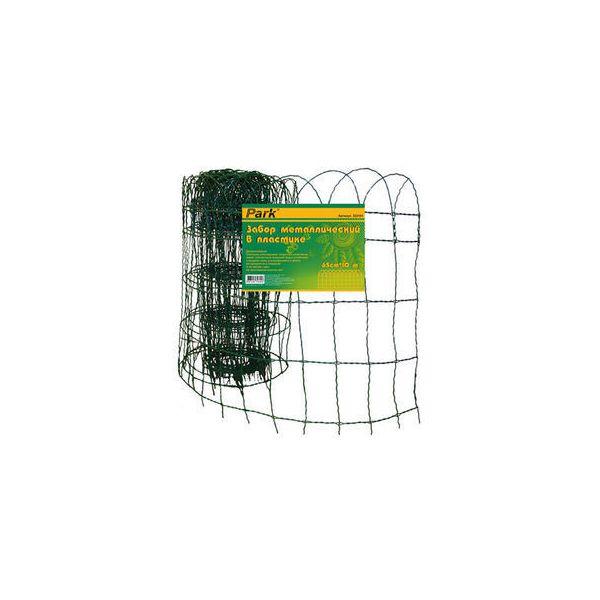Забор металлический PARK 125см*10 м (322106)
